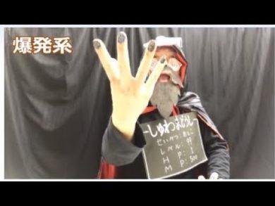 「ソ(指文字)」(全国手話検定5級・手話技能検定7級)【手話クエスト レベル5】 ※字幕付き手話動画で読み取り練習できるゾヨ♪
