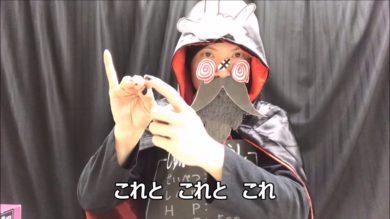 「チ(指文字)」(全国手話検定5級・手話技能検定7級)【手話クエスト レベル7】 ※字幕付き手話動画で読み取り練習できるゾヨ♪