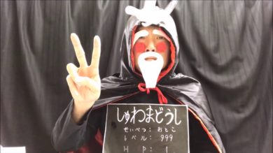 「12(数字)」(全国手話検定5級・手話技能検定6級)【手話クエスト レベル4】 ※字幕付き手話動画で読み取り練習できるゾヨ♪