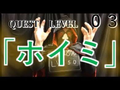 「ホイミ(呪文)」ドラゴンクエストネタシリーズ(指文字)【手話クエスト レベル3】 ※字幕なし手話動画で読み取り練習できるゾヨ♪